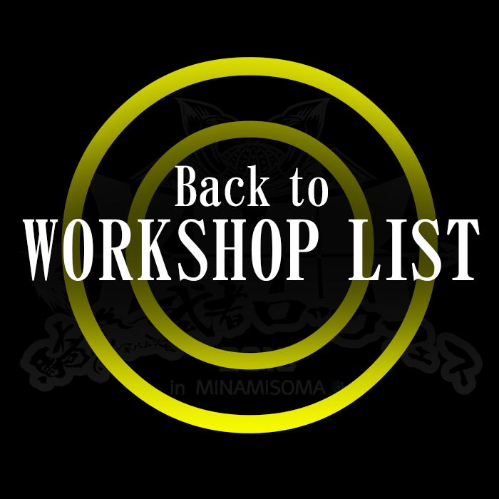 workshop_list