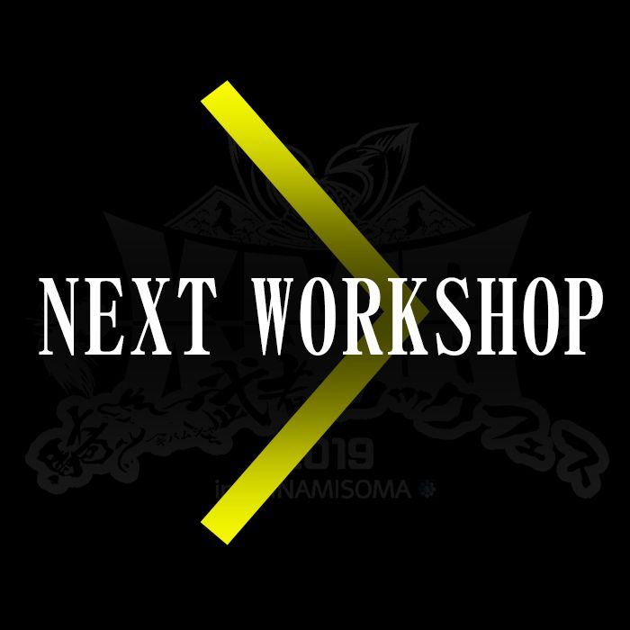 next_workshop
