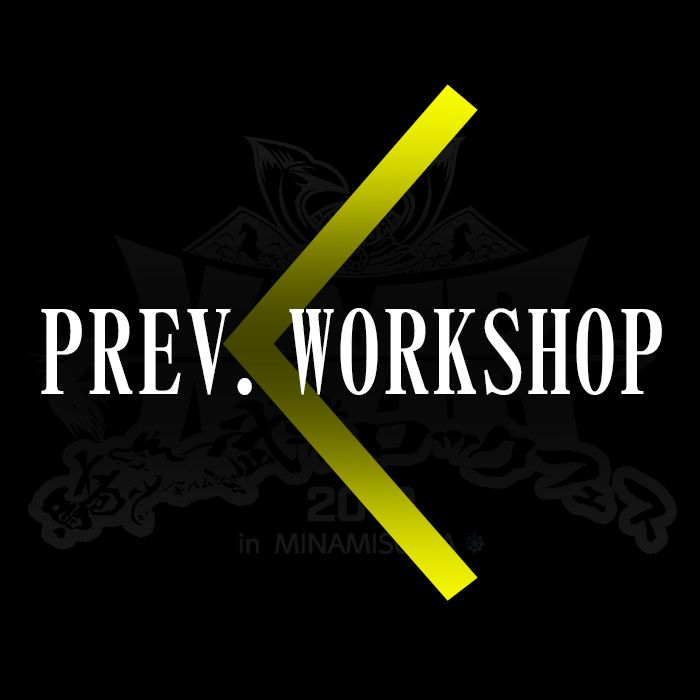 prev_workshop